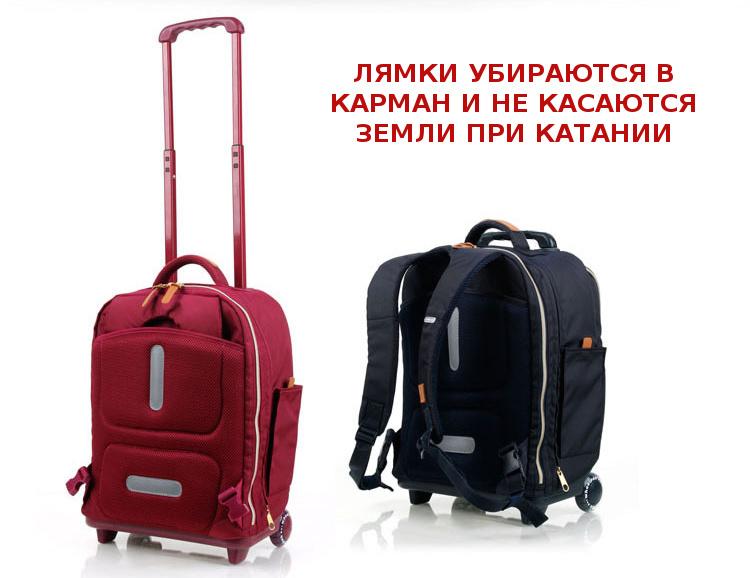 Школьный рюкзак на колесах - ранец Wheelpak Classic Wine - арт. WLP2200 (для 3-5 класса, 21 литр), - фото 10