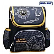 1441-MM-123 - Школьный рюкзак раскладной Mike&Mar Майк Мар Навигация